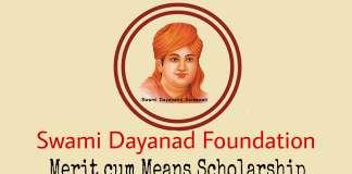 Swami Dayanand Merit cum Means Scholarship