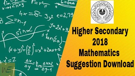 West Bengal HS 2018 Mathematics Suggestion Download - WBCHSE Higher Secondary 5