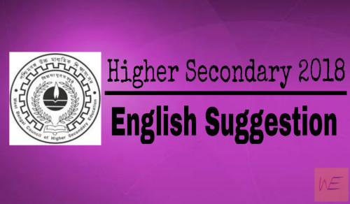 HS 2018 English Suggestion