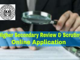 Higher Secondary Review and Scrutiny