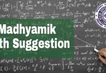 Madhyamik 2018 Mathematics Suggestion