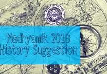Madhyamik_2018_History_Suggestion