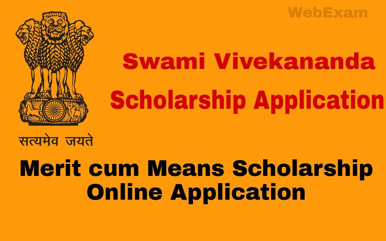 Merit cum Means Scholarship