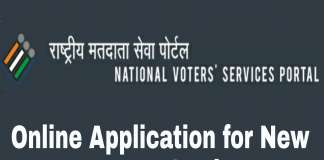 Online Voter Card Application NVPS