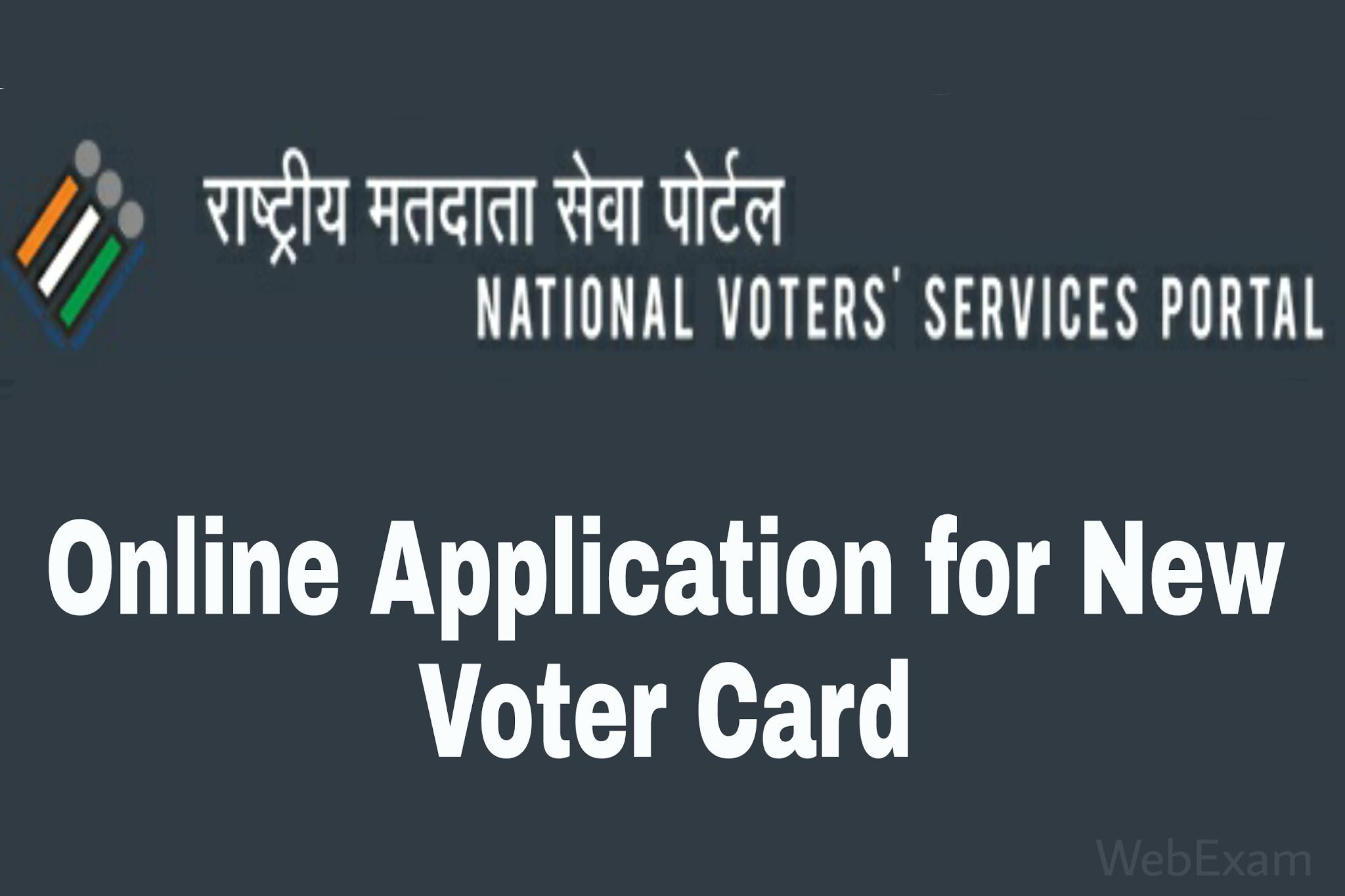Online Voter Card Application NVPS