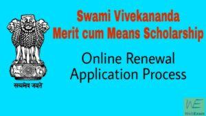 Swami Vivekananda Merit cum Means Scholarship