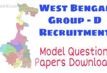 WBGDRB 2017 recruitment