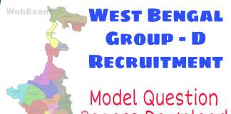 WBGDRB 2017 recruitment