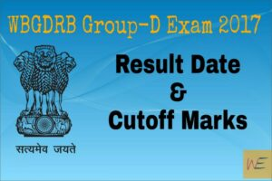 WBGDRB Group-D Exam 2017 result
