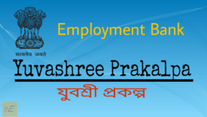 Yuvasree Prakalpa Employment Bank
