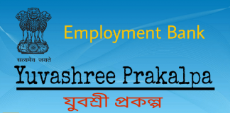 Yuvashree Prakalpa Employment Bank