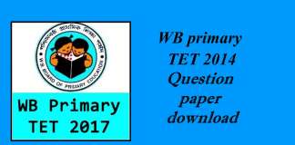west bengal primary tet 2014 question download