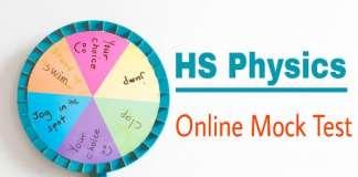 HS Physics MCQ Suggestion
