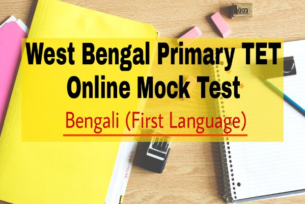 West Bengal Primary TET Bengali First Language