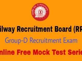 RRB GROUP-D Online Mock Test