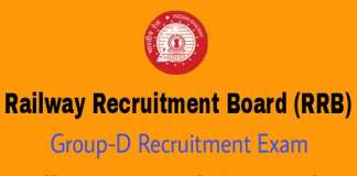 RRB GROUP-D Online Mock Test