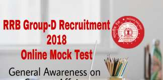 RRB Group-D 2018 Gk online Mock Test
