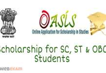 West Bengal OASIS Scholarship