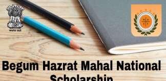 Moulana Azad National Scholarship