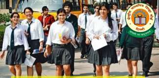 CBSE Class 10th Result