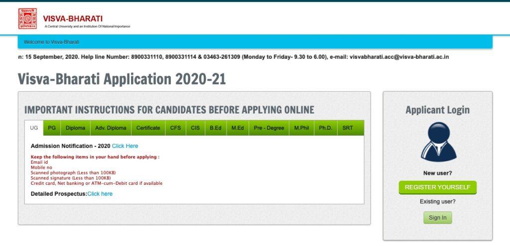 Visa Bharati University Admission