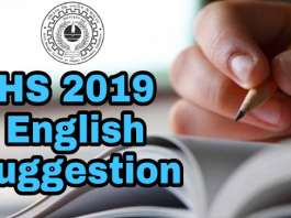 HS 2019 English Suggestion