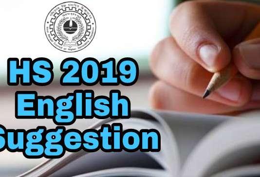 HS 2019 English Suggestion