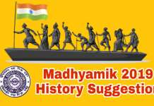 Madhyamik 2019 History Suggestion