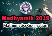 Madhyamik 2019 Mathematics Suggestion