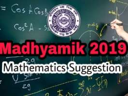 Madhyamik 2019 Mathematics Suggestion