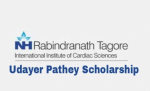 Udayer Pathey Scholarship