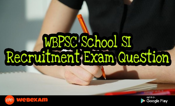 WBPSC Sub Inspector of Schools