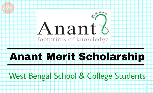 Anant Merit Scholarship 2018