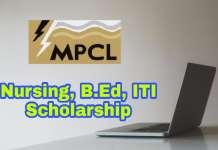 Vidyasaarathi MPCL Scholarship