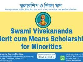 Merit cum Means Scholarship for Minorities