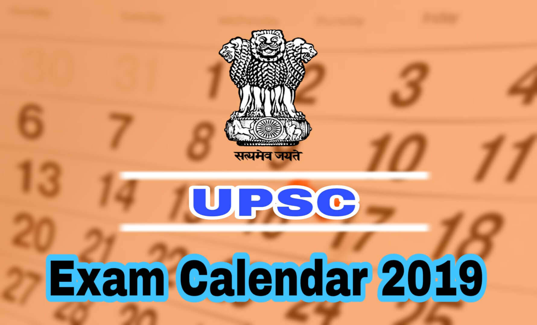 upsc exam calendar 2019 for all the exams conduct by upsc