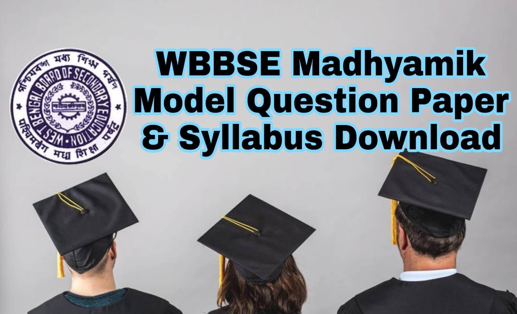 Madhyamik 2019 Model Question