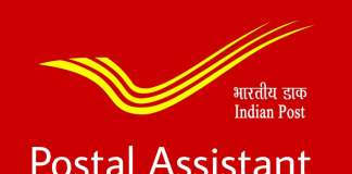 India Post Postal Assistant