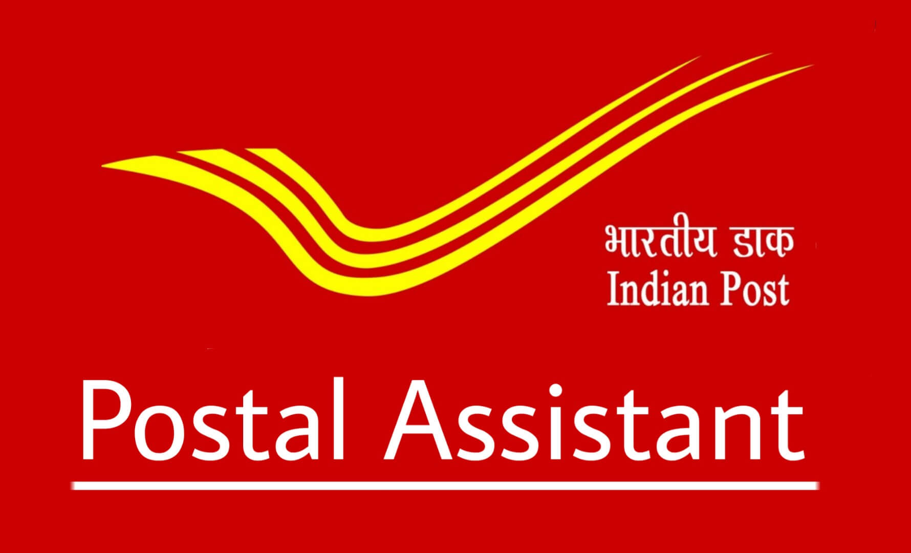 India Post Postal Assistant