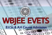 WBJEE EVETS 2019 Exam