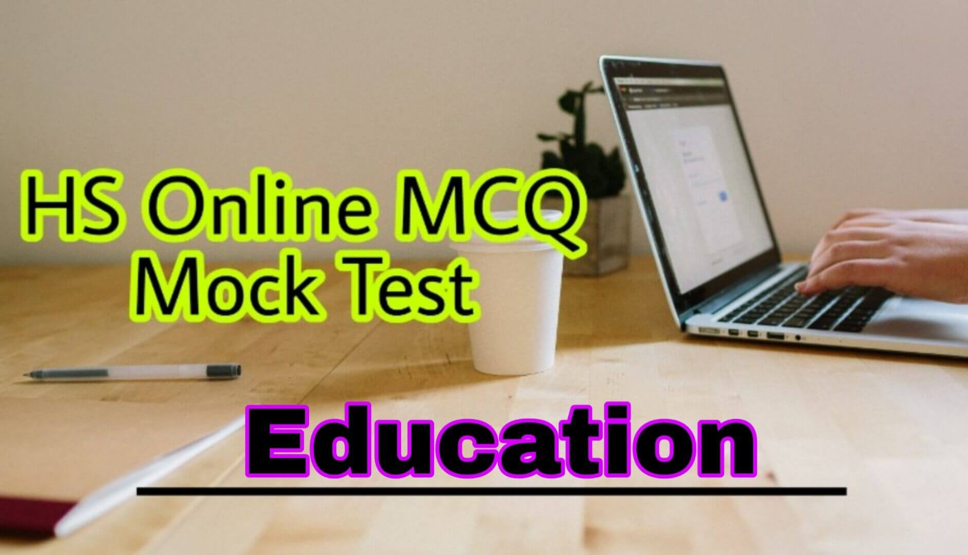 HS Education Online MCQ Test with Important Questions 1