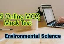 HS HS Envs MCQ Online Test