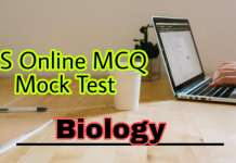 HS Biology MCQ Test