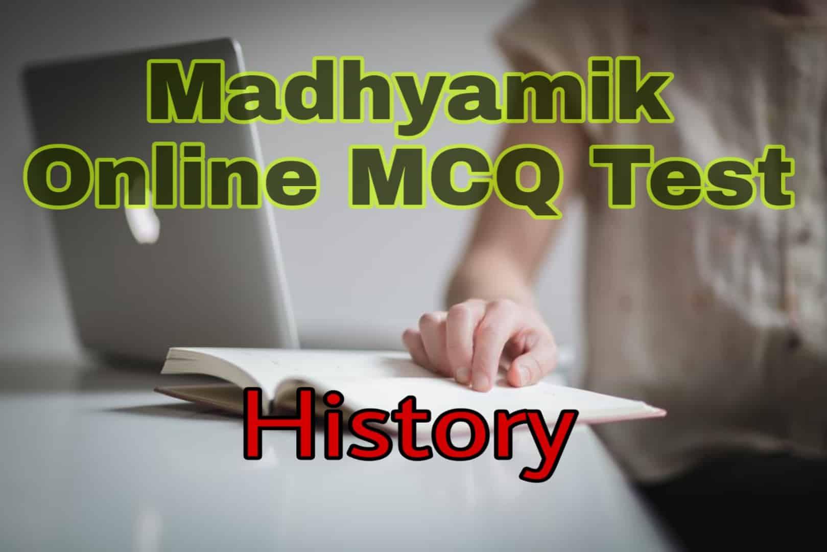 Madhyamik History MCQ questions