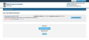 PSCWB WBCS 2019 Online Application