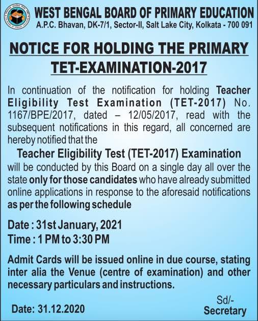 WB Primary TET 2017 Details & Admit Card Download