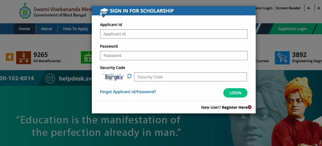 SVMCM Scholarship Applicant Login