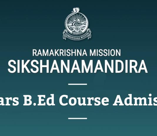 Ramakrishna Mission B.Ed Admission
