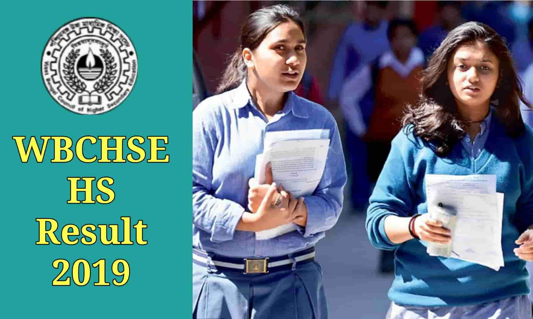 WBCHSE HS Result 2019 online