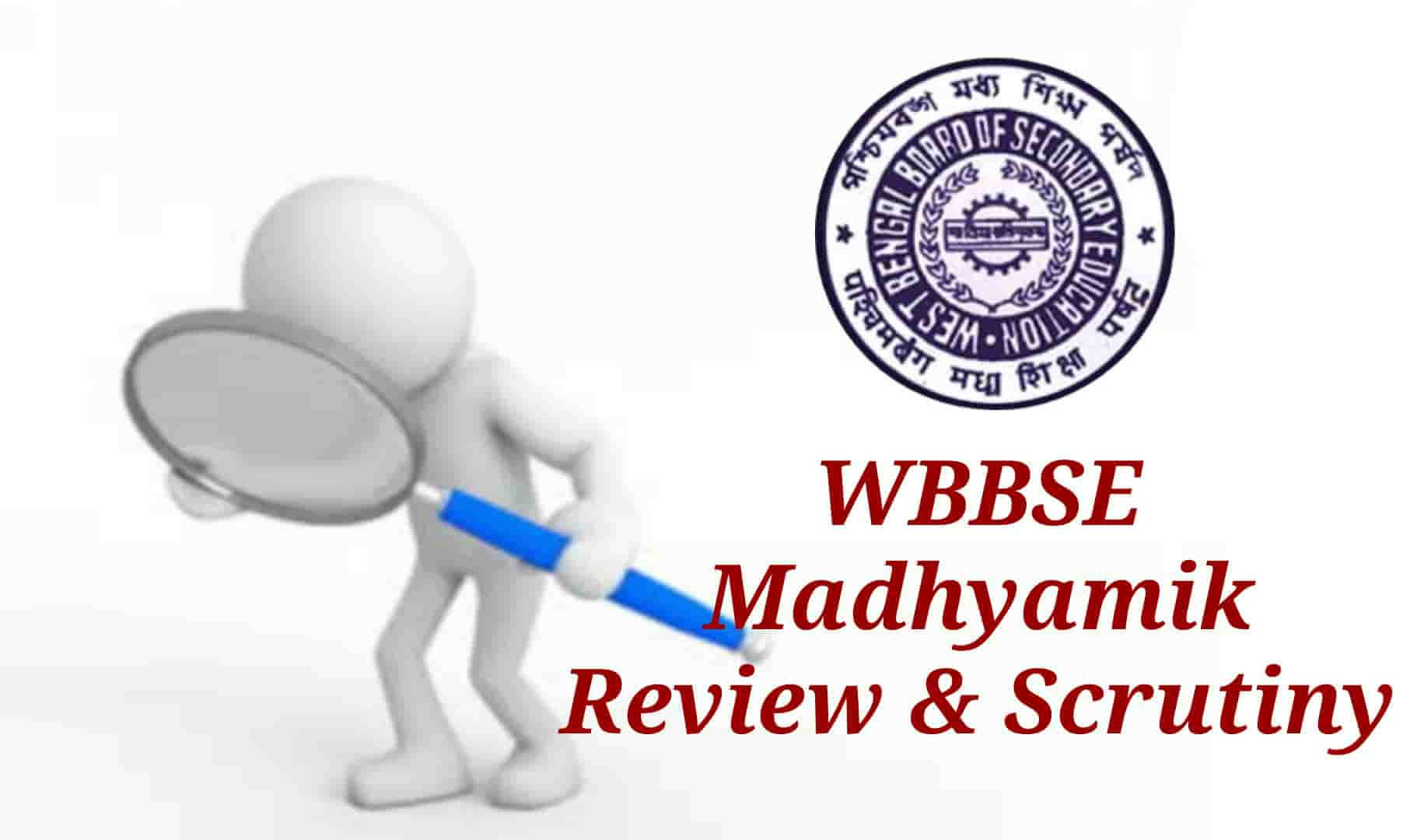 WB Madhyamik Review Scrutiny